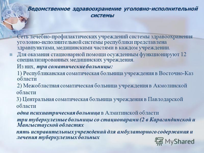 Аттестация врачей на категорию нижний новгород