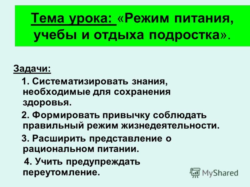 Подготовила: Даниленко С.А.