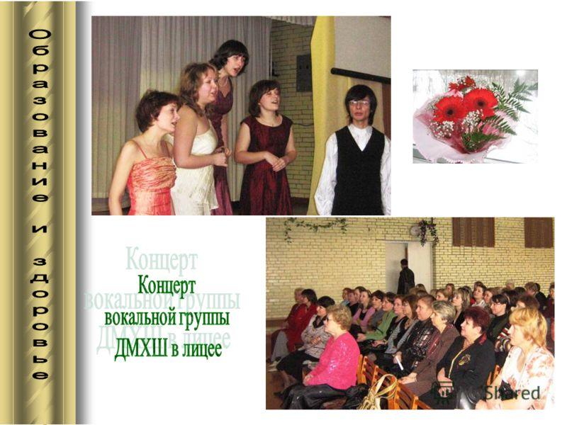 тема собрания здоровый образ жизни