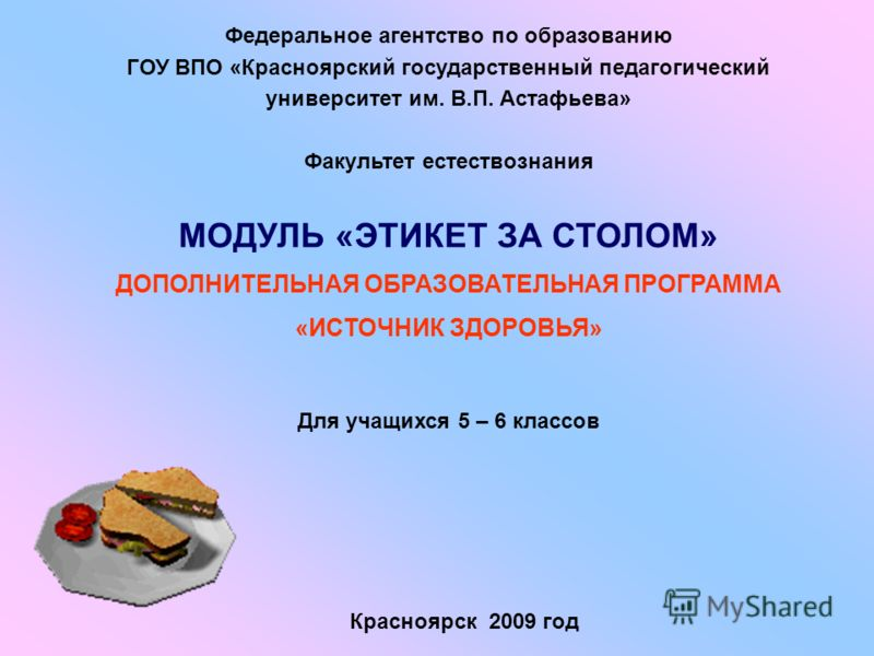 download механизмы стимулирования в