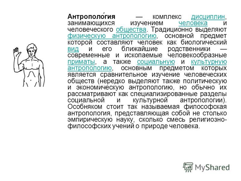 Refractive Indices of Inorganic, Organometallic,