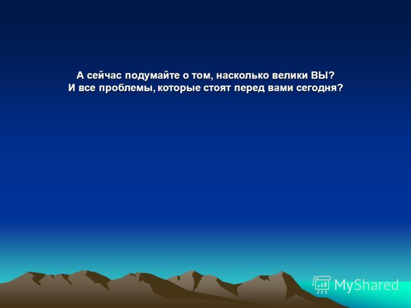Антарес - 15-я яркая звезда на ночном небе. Расположена на удалении более чем 1000 световых лет. Наше Солнце укладывается в размер только 1 пикселя в этом масштабе