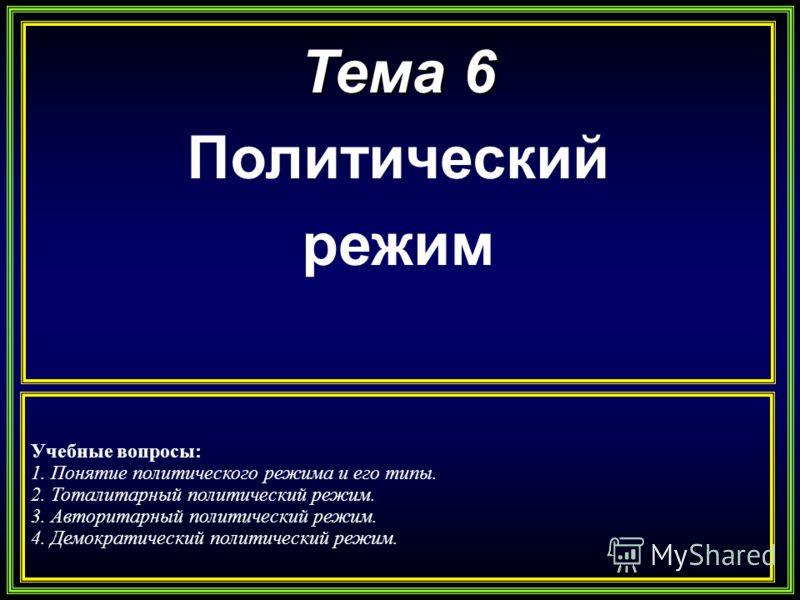 режим изображения: