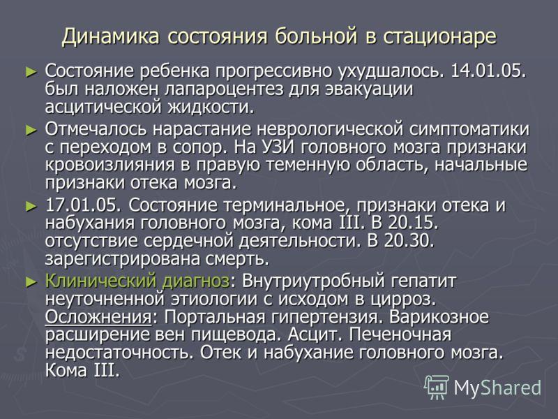 pdf англо русские термины по химии и технологии