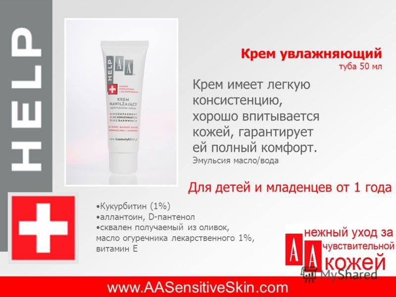 www.AASensitiveSkin.com Крем увлажняющий туба 50 мл Крем имеет легкую консистенцию, хорошо впитывается кожей, гарантирует ей полный комфорт. Эмульсия масло/вода Кукурбитин (1%) аллантоин, D-пантенол сквален получаемый из оливок, масло огуречника лека