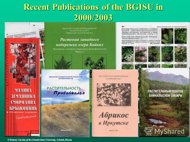 Recent Publications of the BGISU in 2000/2003 © Botanic Garden of the Irkutsk State University, Irkutsk, Russia
