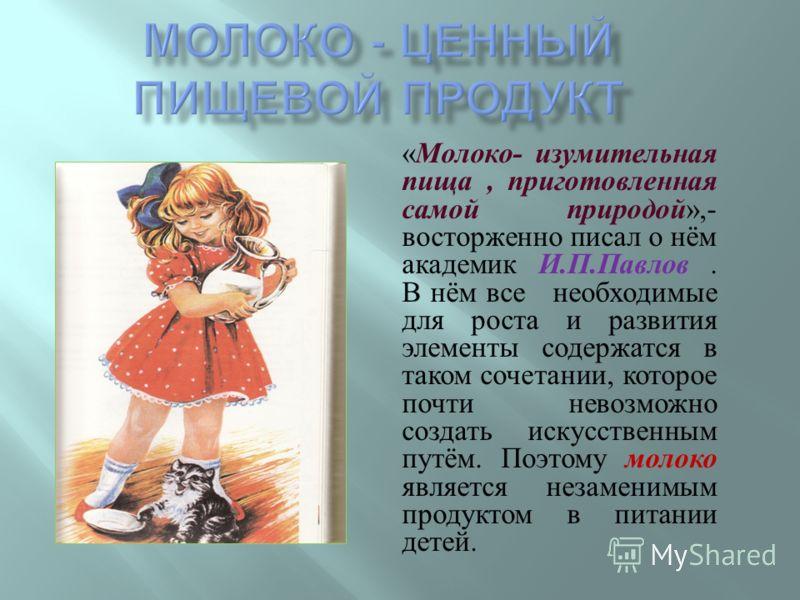 Творческая работа ученика МОУСОШ 11 г. Вичуга Леонтьева Ильи