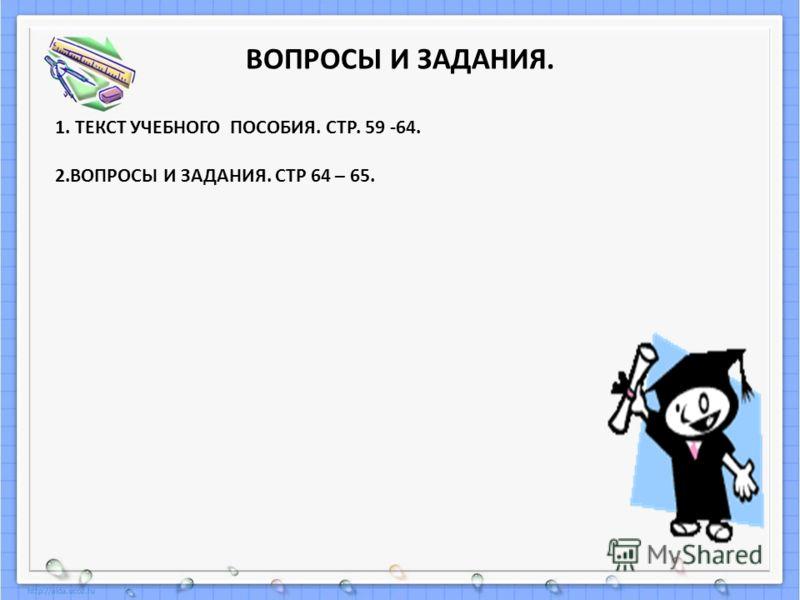 РАЗВИТИЕ МНОГОПАРТИЙНОСТИ В РОССИИ. МНОГОПАРТИЙНОСТЬ В РОССИИ В ПРОЦЕССЕ РАЗВИТИЯ. ИМЕЕТ БОЛЬШОЕ ЗНАЧЕНИЕ, ЧТО ДОЛГОЕ ВРЕМЯ В СТРАНЕ БЫЛА ОДНА ПАРТИЯ КПССС. КРОМЕ ЭТОГО В УСЛОВИЯХ ТРУДНОГО ПУТИ РАЗВИТИЯ РОССИИ У НАСЕЛЕНИЯ СУЩЕСТВУЮТ ЭЛЕМЕНТЫ РАЗАЧАРО