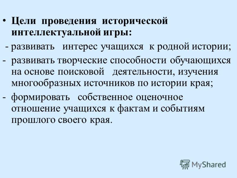 СЛАВЕН ДОН КАЗАКАМИ - УДАЛЬЦАМИ!