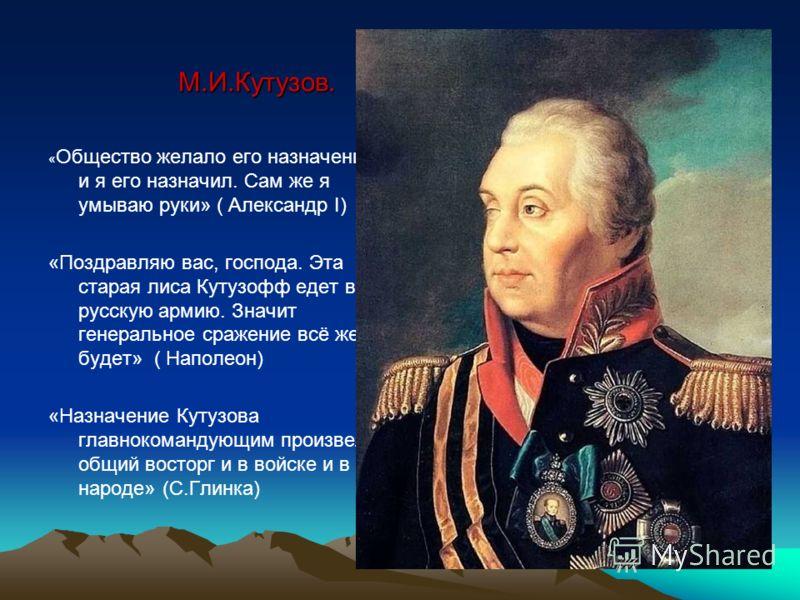 Сражение под Смоленском 5-го августа