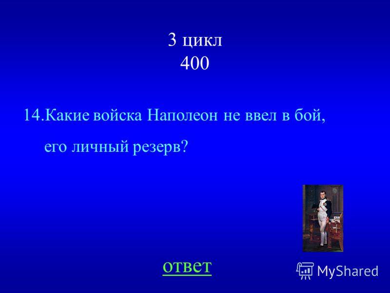 НАЗАД ВЫХОД А.И.Кутайсов.