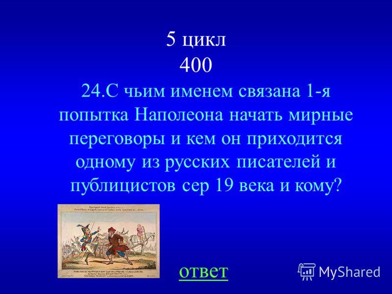 НАЗАДВЫХОД А.Г.Тартаковский.