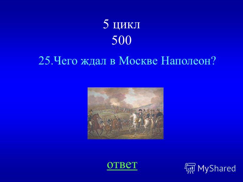 НАЗАД ВЫХОД И.А.Яковлев, отец А.И.Герцена.