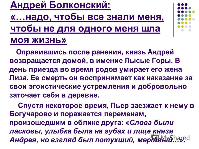 товаров хозяйственная деятельность болконского в бочугарова данным, которые имеет