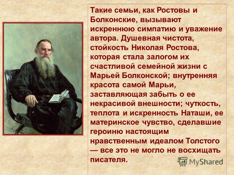 Речевые характеристики героев поэмы души н в