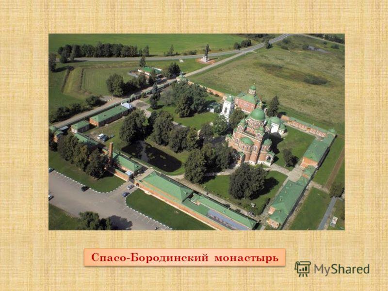 Но судьба нанесла новый удар. Единственный ребёнок умер в возрасте 15 лет. В 1838 г. Маргарита Тучкова приняла постриг, была наречена Марией, и община, существовавшая при храме и опекаемая ею, преобразовалась в монастырь. Все годы до смерти в 1852 го