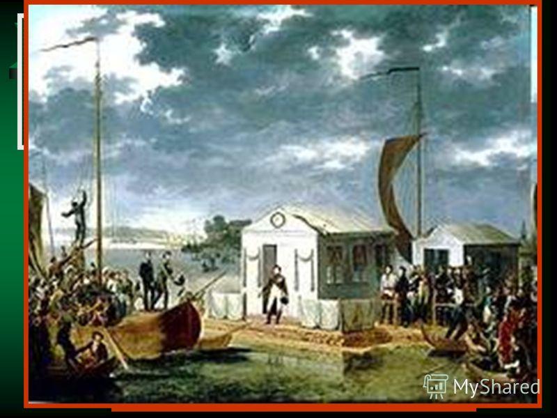 Поражение привело к перемирию, а вскоре с подписанию Тильзитского мира