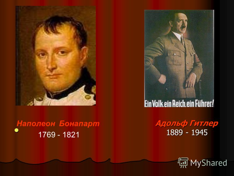 napoleon vs. hitler essay 2013-4-5  napoleon vs hitler in fact, this quote was found to be a true statement when adolf hitler mimicked napoleon bonaparte and.
