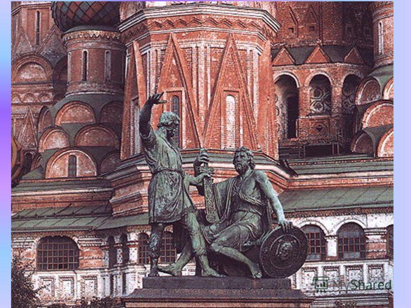В 1818 году в Москве на Красной площади состоялось торжественное открытие первого в городе скульптурного памятника, сооруженного на средства, собранные по общественной подписке.