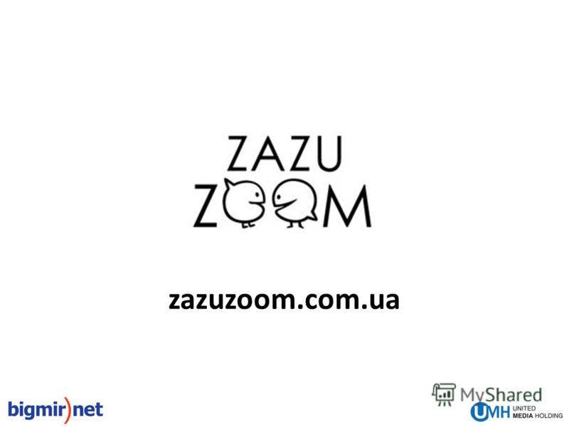 Перспективні напрямки інтернет-проектів в Україні