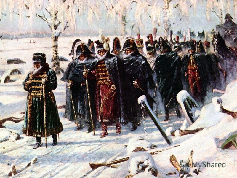 Верещагин В.В. «Наполеон и маршал Лористон. Мир во что бы то ни стало!» 27