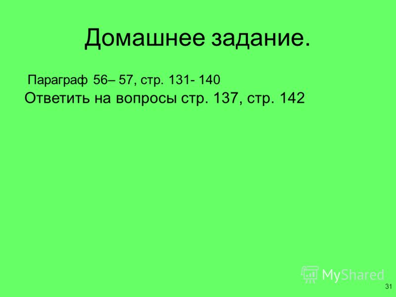 Надежда Андреевна Дурова. 30