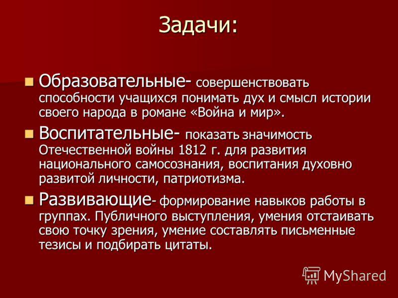 195 летие бородинского сражения:
