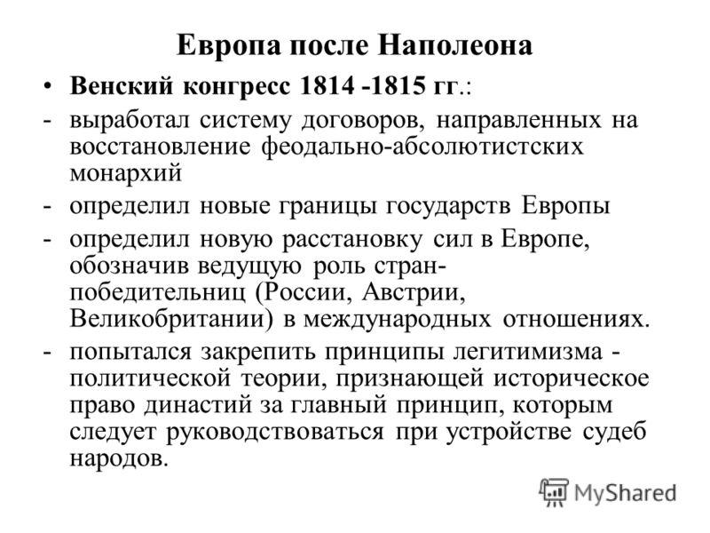нумизматы иркутска