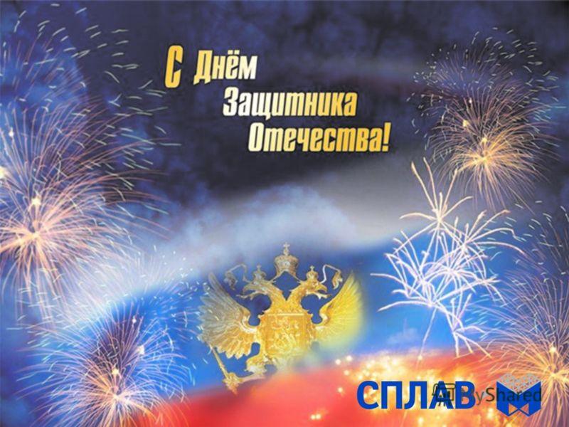 http://yurginskoe.ru/news/2011-02-23