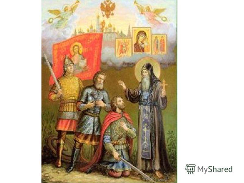 http://www.afonru.ru/news/2011_10_31/