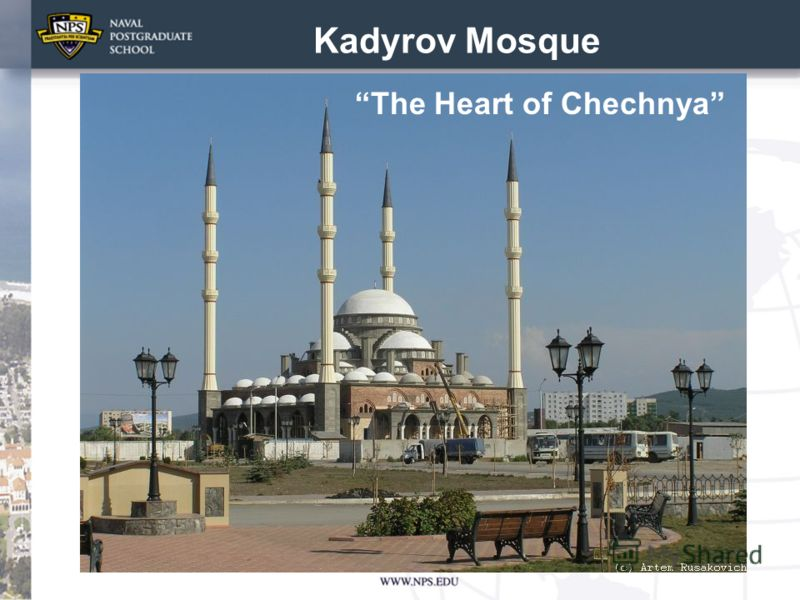 Kadyrov Mosque The Heart of Chechnya