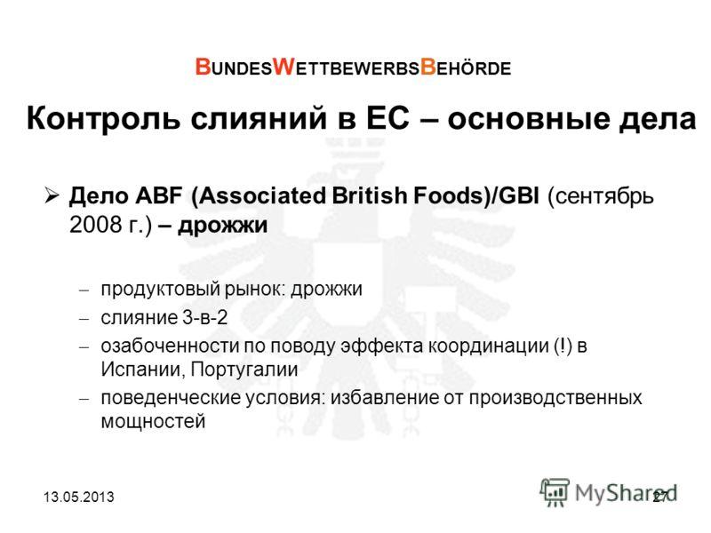 Контроль слияний в ЕС – основные дела Дело ABF (Associated British Foods)/GBI (сентябрь 2008 г.) – дрожжи продуктовый рынок: дрожжи слияние 3-в-2 озабоченности по поводу эффекта координации (!) в Испании, Португалии поведенческие условия: избавление