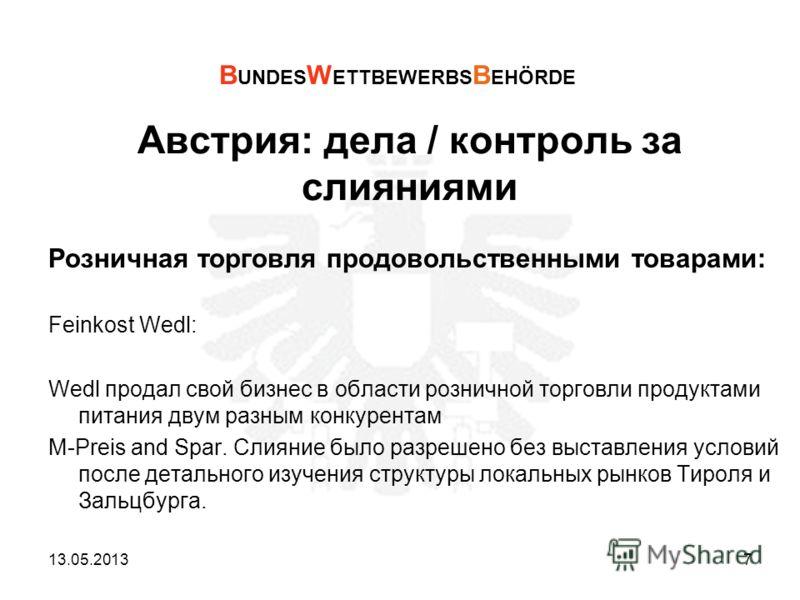 Австрия: дела / контроль за слияниями Розничная торговля продовольственными товарами: Feinkost Wedl: Wedl продал свой бизнес в области розничной торговли продуктами питания двум разным конкурентам M-Preis and Spar. Слияние было разрешено без выставле