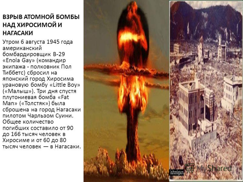 НЬЮ-ЙОРК 11 СЕНТЯБРЯ 2001 года В этот день 19 террористов имеющие отношения к Аль - Каиде захватили 4 рейсовых пассажирских авиалайнера. Два авиалайнера были направлены на Всемирный торговый центр,один на здание Пентагона.На одном авиалайнере пассажи