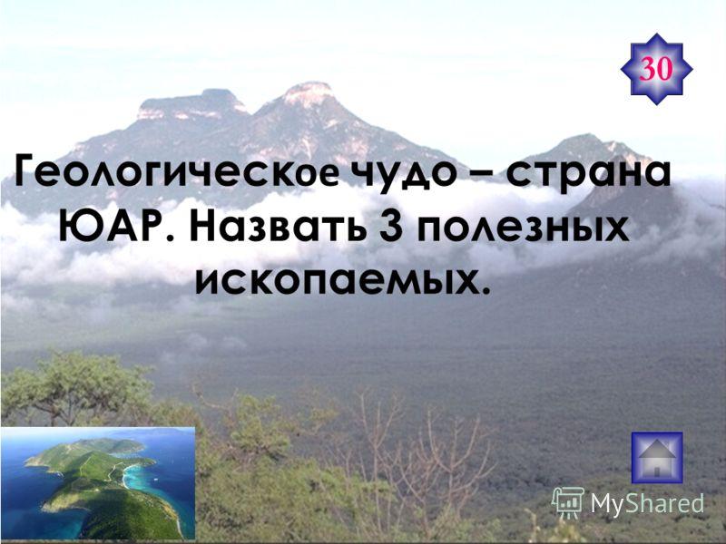 Гора и страна на востоке. Кения 30
