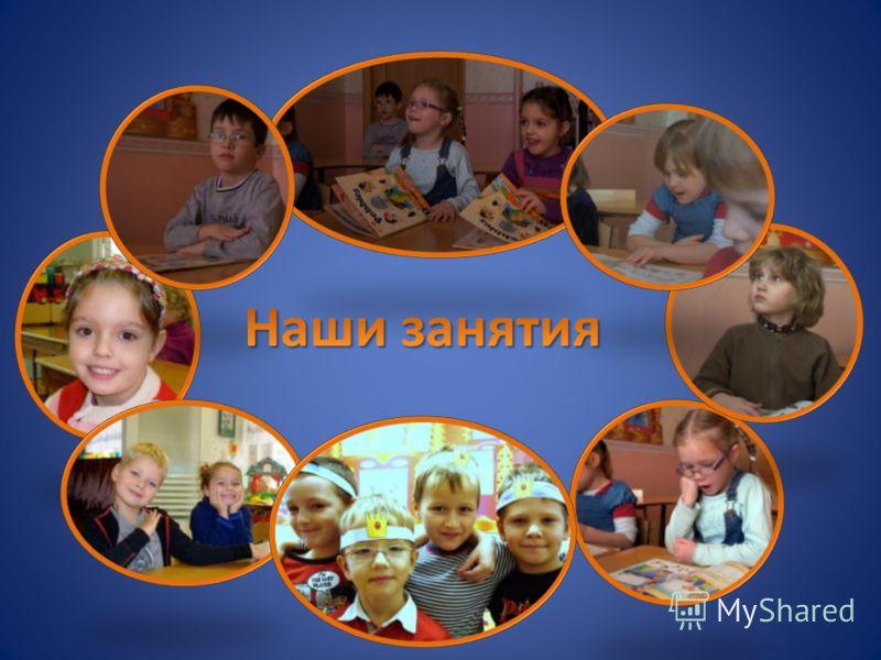 Програмку по исследованию британского языка детками