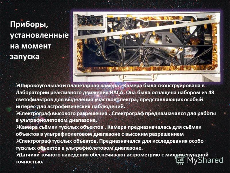 Широкоугольная и планетарная камера. Камера была сконструирована в Лаборатории реактивного движения НАСА. Она была оснащена набором из 48 светофильтров для выделения участков спектра, представляющих особый интерес для астрофизических наблюдений. Спек