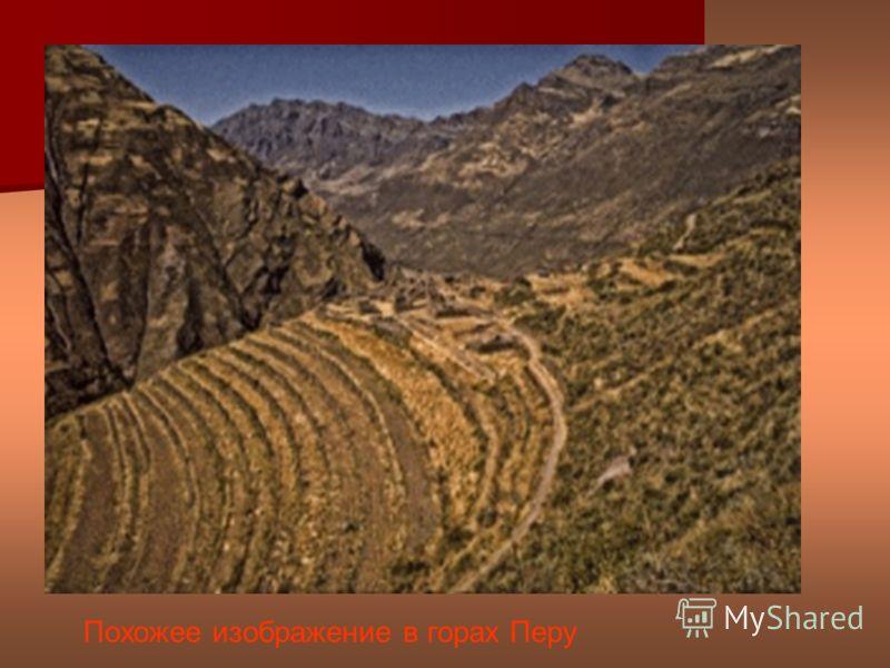 На увеличенном изображении можно обнаружить террасы, на которых возможно, возделывались сельскохозяйственные культуры марсиан.