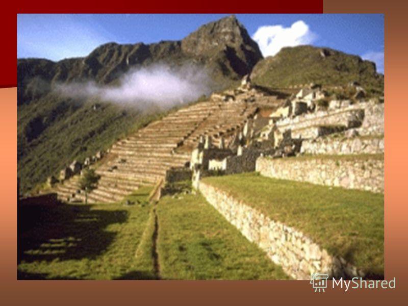 Похожее изображение в горах Перу