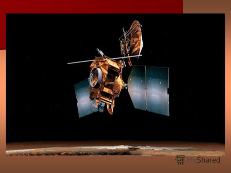 Первый перелет с Земли на Марс состоялся в 1971 году, когда посадочный аппарат советской автоматической станции «Марс-2» достиг поверхности Красной планеты. Тогда же была предпринята первая попытка доставить на Марс самоходное устройство марсоход.