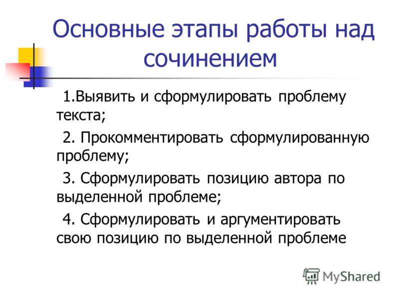 сочинение про здоровый образ жизни на татарском