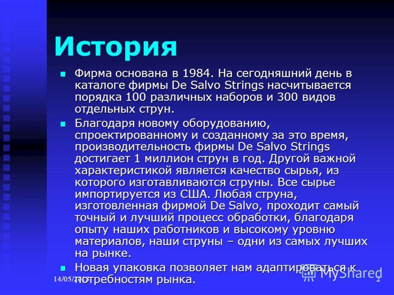 14/05/20132 История Фирма основана в 1984. На сегодняшний день в каталоге фирмы De Salvo Strings насчитывается порядка 100 различных наборов и 300 видов отдельных струн. Фирма основана в 1984. На сегодняшний день в каталоге фирмы De Salvo Strings нас
