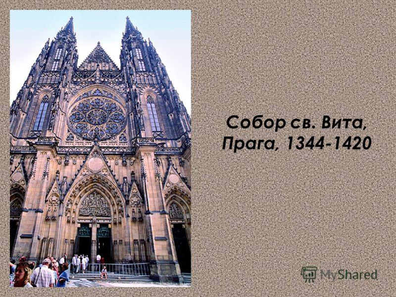 Собор св. Вита, Прага, 1344-1420