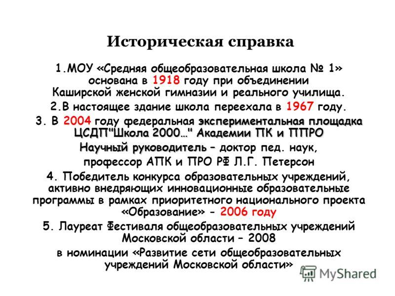 Справка об окружении Каховская