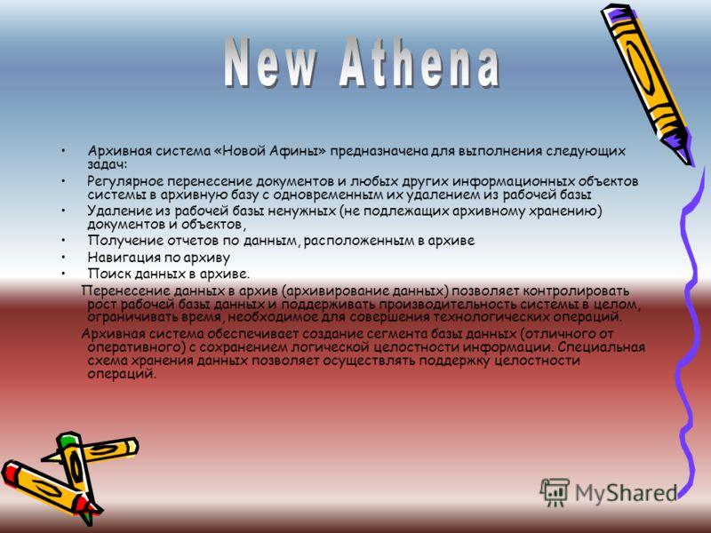 Работа Цыганковой Арины 9а класс