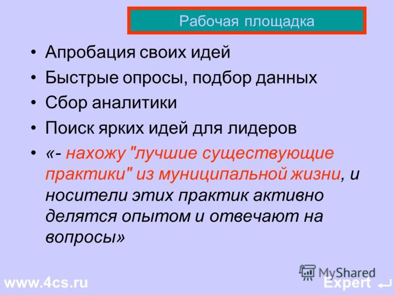 Рекомендации Сауле Беркимбаевой, главному редактору журнала