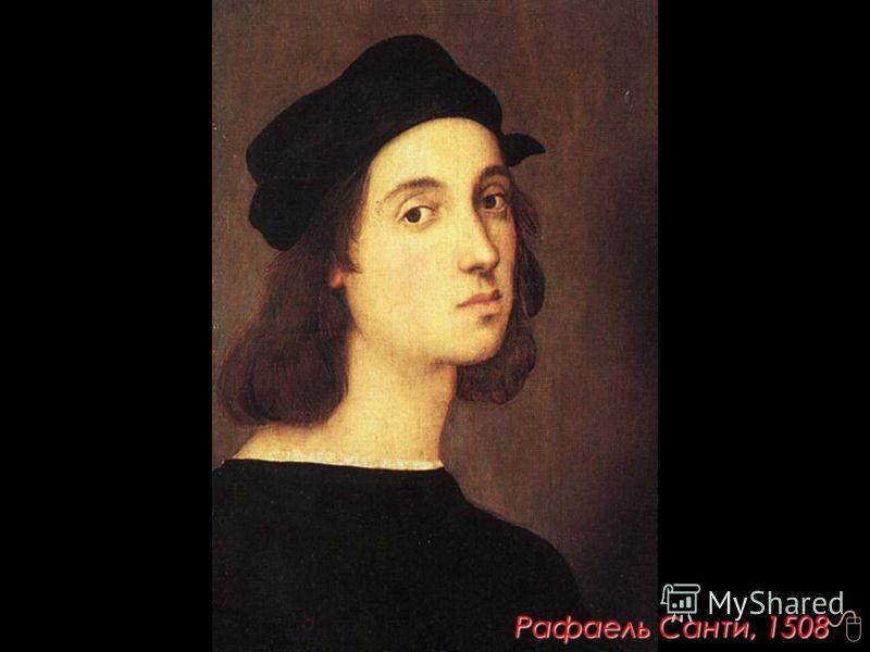 Инобытие. Чего хотят Ангелы Рафаель Санти, 1508