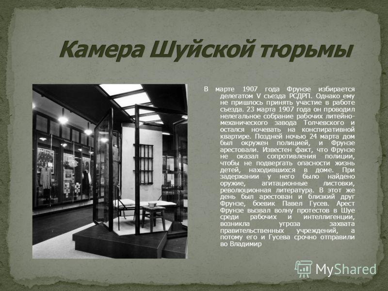 Идея второго зала состоит в том, чтобы показать город в двух революциях 1905– 1907 годов и 1917 года. В конце XIX – начале ХХ века усиливается недовольство масс, и по всей России начинается подъем революционного движения. Бурные события 1905 года не