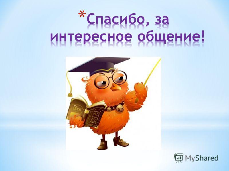 знакомство учащихся с сба библиотеки презентация