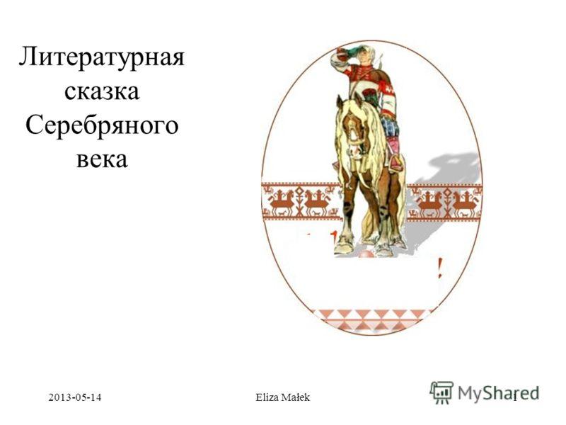 Литературная сказка Серебряного века 2013-05-141Eliza Małek